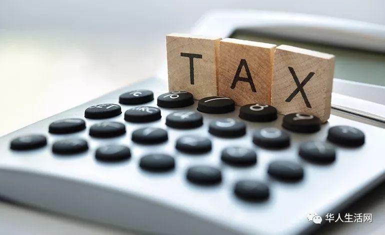 有海外银行账户和金融资产在美华人必须填写114表和8938表