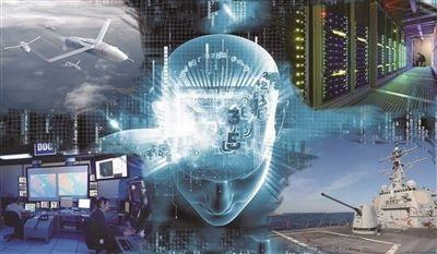 为未来智能化战争画个像