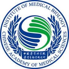 中国医学科学院医学生物学研究所2018-2019年高层次人才引进和招聘