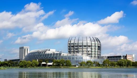 邀您参加东华大学第二届国际青年学者尚实论坛 (12/26-29)