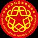 中华全国归国华侨联合会(中国侨联)最新机构设置