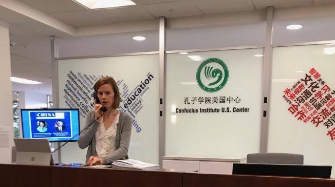 中国威胁论下 美国多所孔子学院将陆续关闭