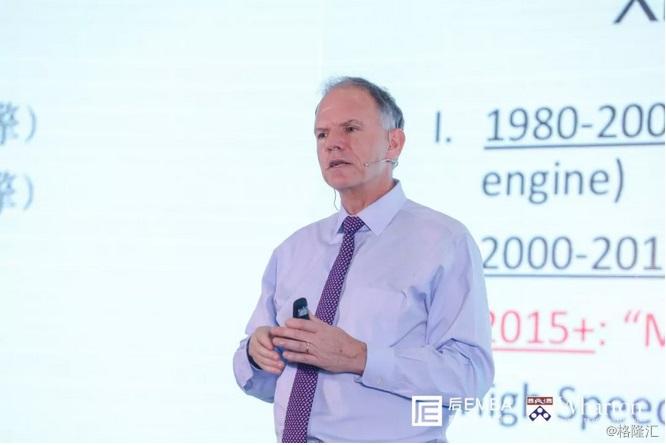 沃顿商学院院长Geoffrey Garrett:中美经济关系现状与未来