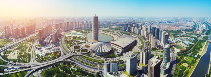 2018 中国(郑州)产业转移系列对接活动
