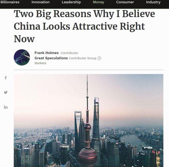 《福布斯》:中美贸易战愈演愈烈  中国市场仍然最具吸引力