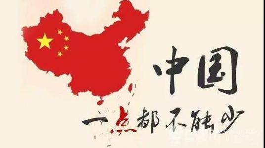 """刘国深:《论习近平""""新两岸观""""》"""