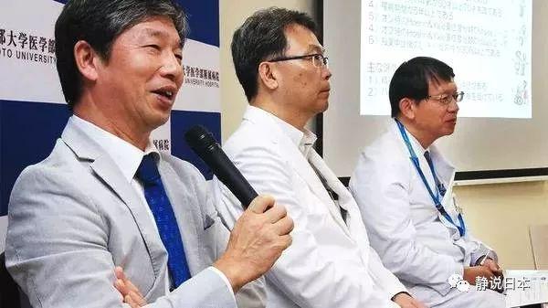 京都大学医学部附属医院实施世界上首例iPS细胞治疗帕金森病手术