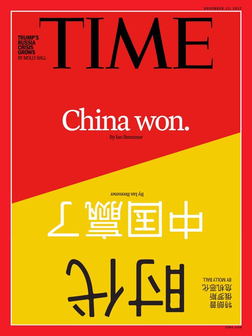 :《TIME(时代周刊 )》Latest Cover:China Won 中国赢了