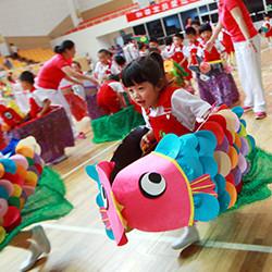 国际幼儿体育协会(IASAPYC)第一届世界大会通知暨摘要征集