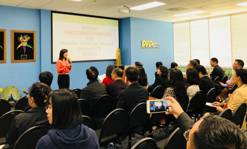 美国华裔教授专家网接待中国国家税务总局访美代表团