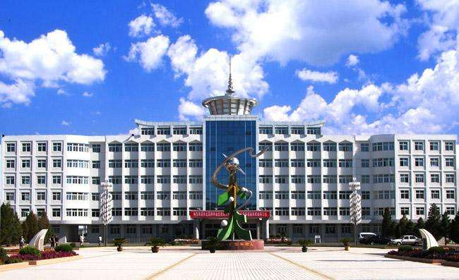 内蒙古民族大学高层次人才需求计划