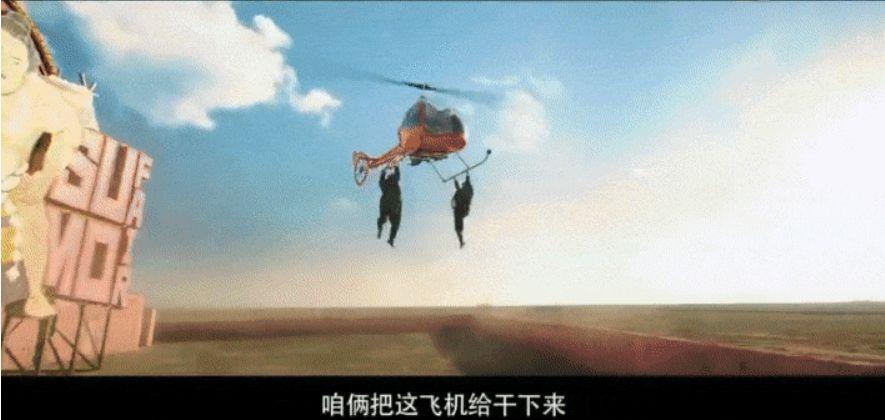 """李稻葵:未来的世界将会有三极,""""百年变局""""正在形成"""