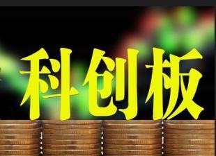 中国资本市场重大改革:将设立科创板并试点注册制!