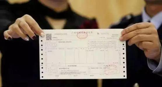 会计人如何应对跨年发票处理存在的风险