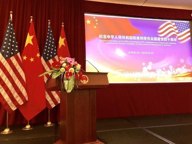 """中国驻洛杉矶总领馆举办""""纪念中美建交40周年""""招待会"""