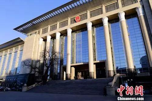 中国最高人民法院新年首项通知:要切实纠正涉企业家产权冤错案件