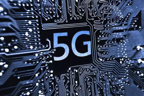 大陆5G:第五代移动通信网络现状
