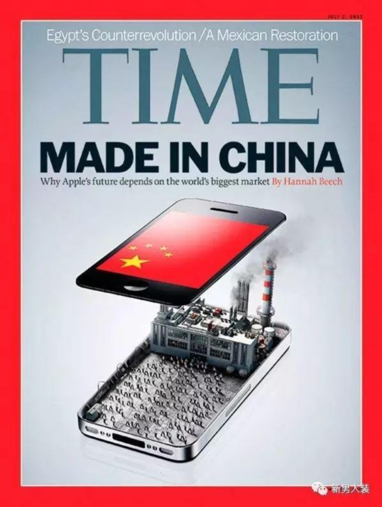 "这世界已经离不开""Mading in China"""