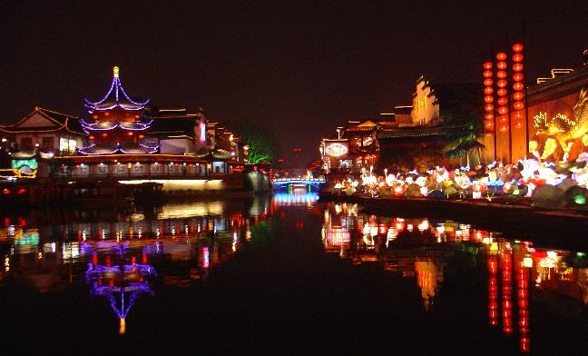南京国际青年交流计划 (7/2-22)