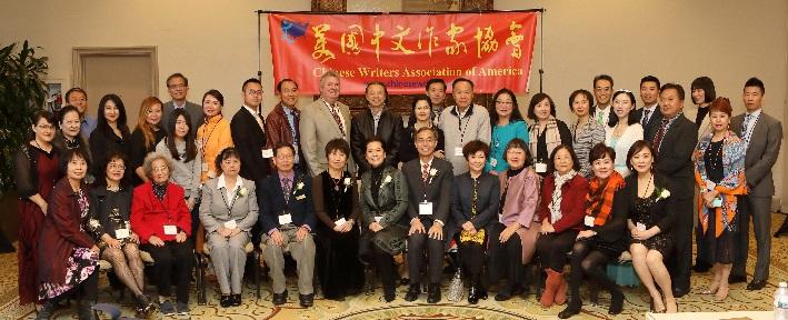 圣地亚哥美国中文作家协会举行了第三届年会