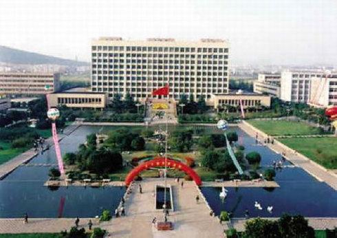 中国矿业大学2019年高层次人才招聘启事