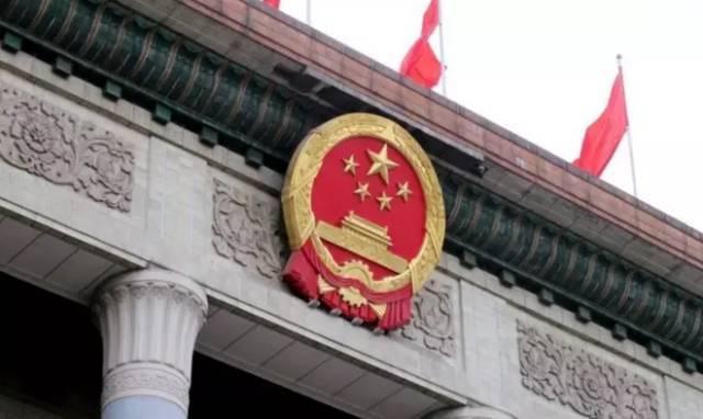 中国央行发布三道铁令:所有银行变天