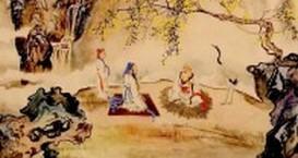 梁涛:孔、老对话与儒学反思