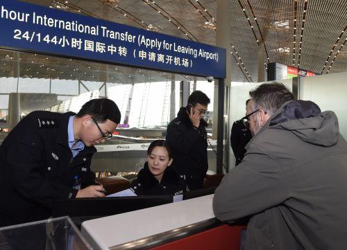 中国京津冀对53个国家持有效国际旅行证件旅客开放六天中转免签证