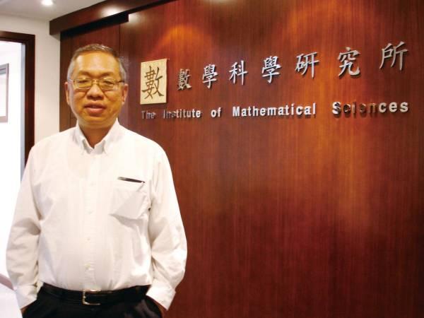 """丘成桐:中国科技依然落后美国 """"谈不上竞争,还在学习"""""""