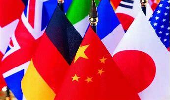 陈岳云:中国外交的新思维与实践 - 整体性、综合性、战略性、历史性、全球性