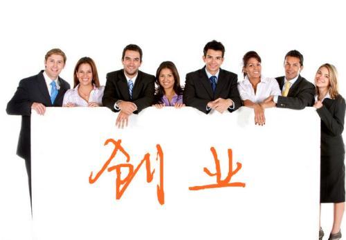 福建省关于确定第六批留学人员来闽创业启动支持计划入选对象的通知