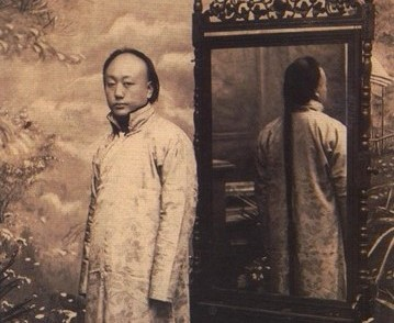 UCLA:Photographing a New Self in Early 20th-Century China