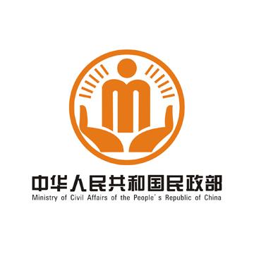 中国民政部公布新一批涉嫌非法社会组织(附名单)