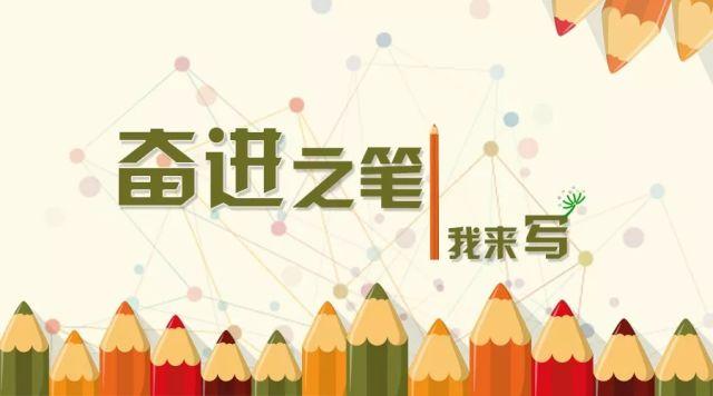 部省合建重点支持中西部14所高校!中国教育部长陈宝生提出4举措
