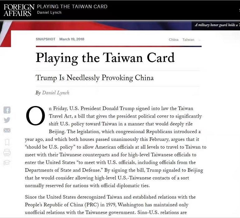 USC Daniel Lynch:《打台湾牌:川普不必要的挑衅中国》