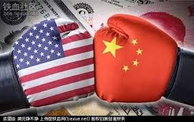 刘鹤访美意味深长:中美贸易战或使全球经济面临重大考验