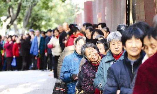 马光远:中国经济真相