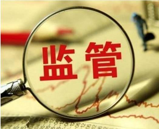 """一图看懂中国""""一行三会""""的《资管新规》"""