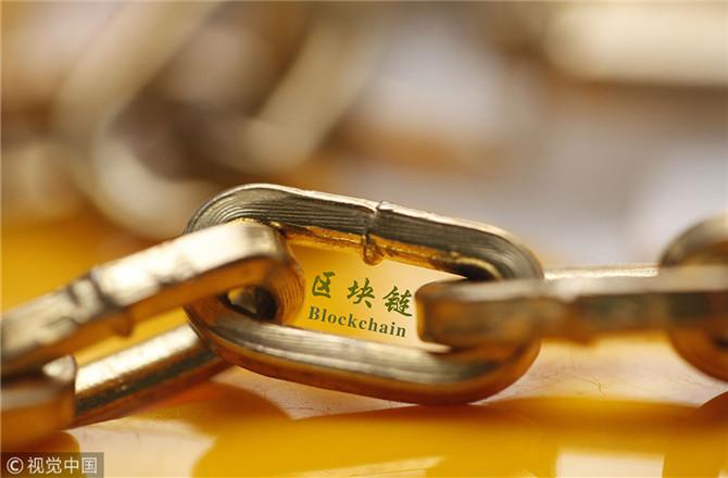 吴晨:数字寡头统治下,区块链能否塑造新的数据隐私观?