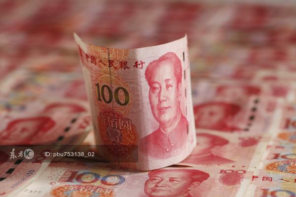 中国人民银行研究局局长:金融业对外开放没有过度而是不足