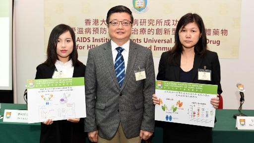 港大宣布成功研发预防和清除艾滋病病毒新药物 BiIA-SG