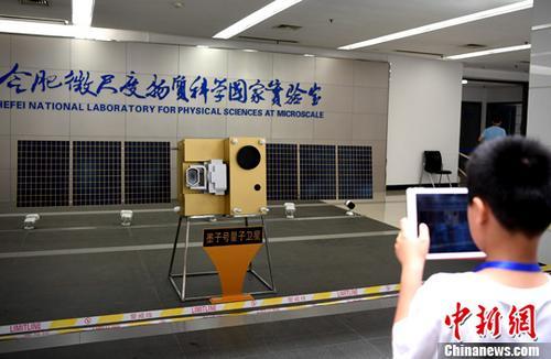 中国发布《国家重点研发计划》:16个专项237个项目51亿元国拨经费