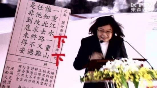 """蔡当局""""踏实外交""""徒然使台湾更不踏实"""