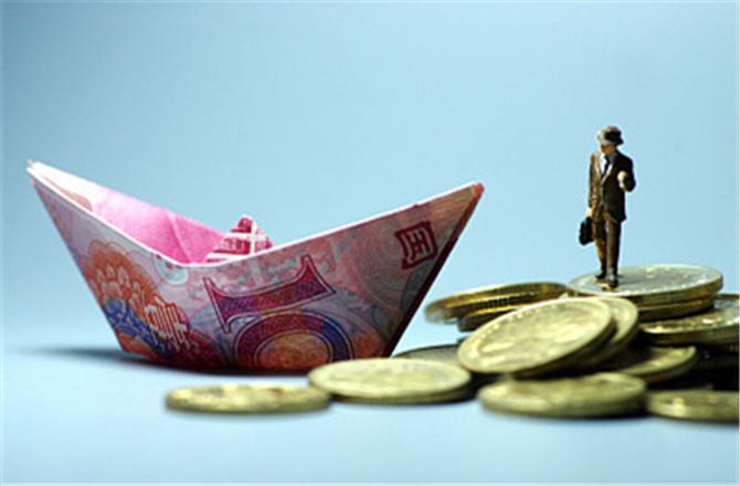 黄益平:好的金融创新与坏的金融创新