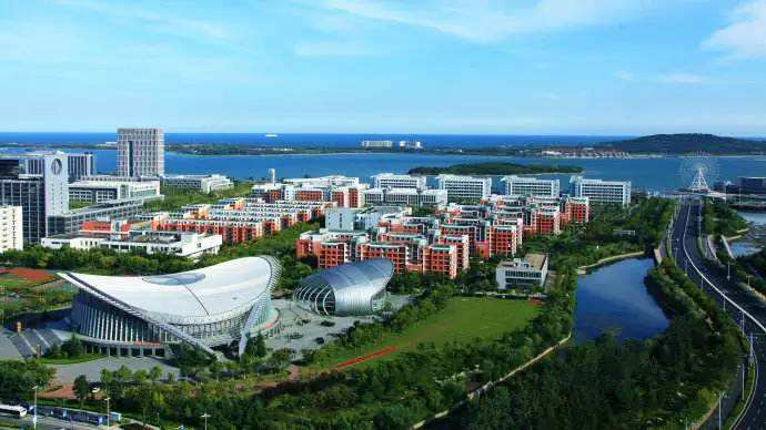"""中国石油大学(华东)""""能源科学与工程""""国际青年学者论坛(5/27-29)"""
