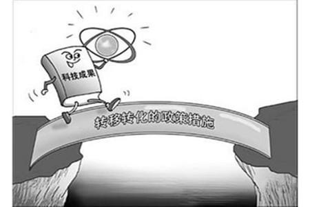 《关于科技人员取得职务科技成果转化现金奖励有关个人所得税政策的通知》