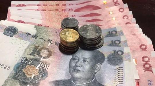 《中国部分省市公布年平均工资》