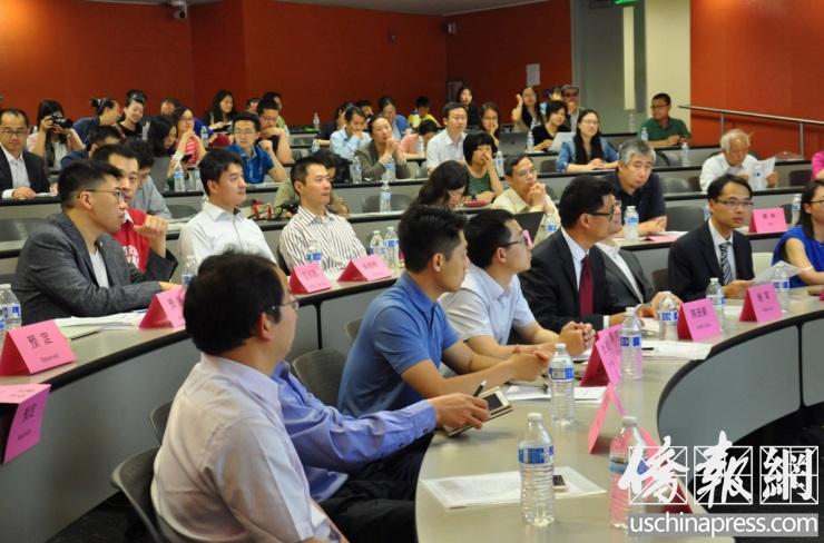 第八届斯坦福中国学者年会交流学术成果