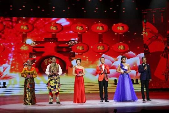 西藏阿里广播电视台2018年专业人才招聘公告