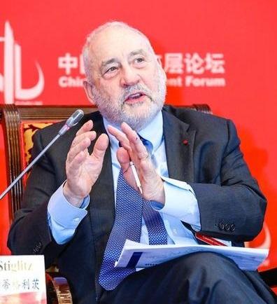诺奖得主约瑟夫・斯蒂格利茨:中国的成功源于务实